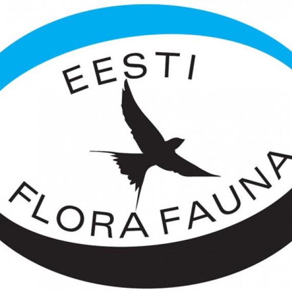 ESFF-0011